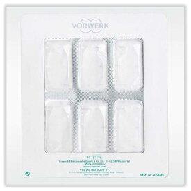 フォアベルク 「コーボルト」VK150用ドビーナ(芳香剤/6個入) VC41679