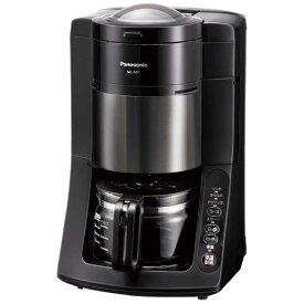 パナソニック Panasonic 沸騰浄水コーヒーメーカー NC-A57-K ブラック
