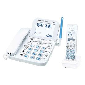 パナソニック Panasonic 「子機1台」コードレス電話機 VE-GZ62DL-W ホワイト