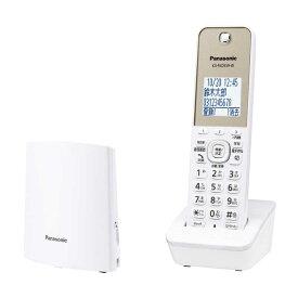 パナソニック Panasonic 「親機コードレスタイプ/単独子機」デジタルコードレス留守番電話機 VE-GZL40DL-W ホワイト