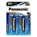パナソニック Panasonic エボルタネオ9V電池 6LR61NJ2B