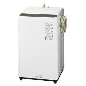 パナソニック Panasonic 全自動洗濯機 Fシリーズ [洗濯7.0kg/ビッグウェーブ洗浄/送風乾燥付き/ふろ水ポンプ付] NA-F70PB14-T ニュアンスブラウン(標準設置無料)