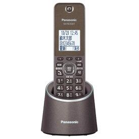 パナソニック Panasonic 電話機[親機コードレスタイプ/子機なし] RU・RU・RU(ル・ル・ル) VE-GZS10DL ブラウン