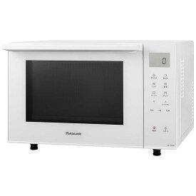 パナソニック Panasonic オーブンレンジ[23L/フラット庫内] NEFS300