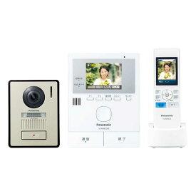 パナソニック Panasonic ワイヤレスモニター付テレビドアホン 「どこでもドアホン」 VL-SWZ200KL
