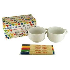 エポックケミカル [陶器用マーカー] らくやきマーカー陶器セット スタッキングマグカップマーカーセット 409-2000