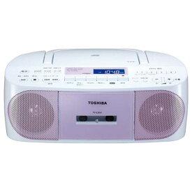 東芝 TOSHIBA 「ワイドFM対応」CDラジオカセットレコーダー TY-CDS7 P (ピンク)