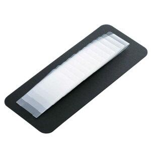 グリム 長財布に入れる カードケース ブラック グリム 85371