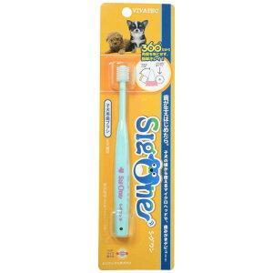 ビバテック シグワン 子犬用歯ブラシ シグワンCコガタケンヨウハブラシ