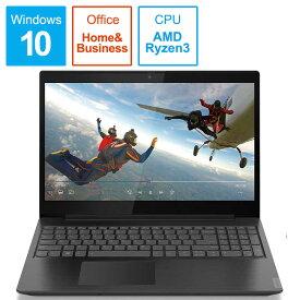 レノボジャパン Lenovo ノートパソコン IdeaPad L340[15.6型/AMD Ryzen 3/SSD:256GB/メモリ:8GB] 81LW00FGJPグラナイトブラック