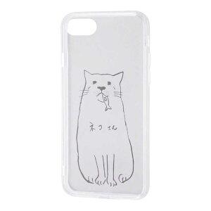 レイアウト iPhone7(4.7インチ)ハイブリッドケースデザイン/ネコさん全身 RTP12CC6CB(ネコ