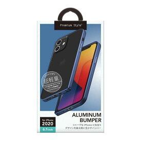 PGA iPhone 12/12 Pro 6.1インチ対応アルミニウムバンパー ネイビー PG-20GBP04NV