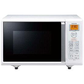 東芝 TOSHIBA オーブンレンジ[16L/フラット庫内] ER-T16-W ホワイト