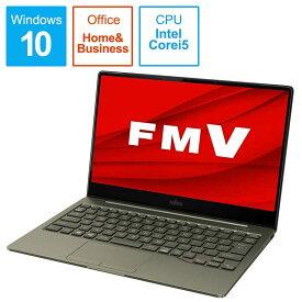 富士通 FUJITSU LIFEBOOK CH90/E3[13.3型/Core i5/SSD:512GB/メモリ:8GB/2020年冬] FMVC90E3K カーキ