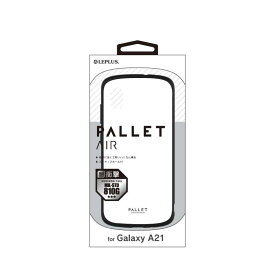 MSソリューションズ Galaxy A21 耐衝撃ケース PALLET AIR ホワイト LP-20WG3PLAWH