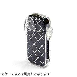 CLEARROCK 電子タバコIQOS用ハードケース 「LOCK HARD CASE」  IQ97157 キルティング