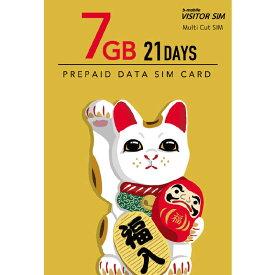 日本通信 マルチカットSIM ドコモ回線 「b−mobile VISITOR SIM 7GB 21days Prepaid」 BM-VSC2-7GB21DC