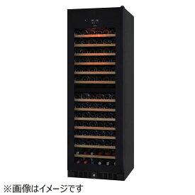 さくら製作所 ワインセラー(155本・右開き) SV155 ブラック(標準設置無料)