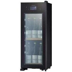 さくら製作所 低温冷蔵クーラー ZERO CHILLED [9本/右開き] OSK9-B ブラック(標準設置無料)