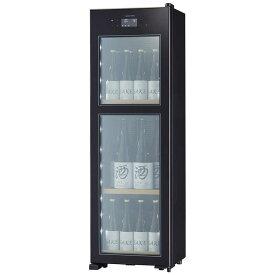 さくら製作所 低温冷蔵クーラー ZERO CHILLED [20本/右開き] OSK20-B ブラック(標準設置無料)