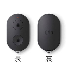 QRIO Qrio キュリオ Lock専用リモコンキー Qrio Key(キュリオ キー) Q-K1