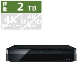 東芝 TOSHIBA タイムシフトマシンハードディスク [2TB/6番組同時録画] D-M210