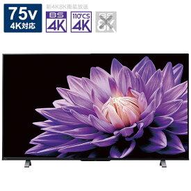 東芝 TOSHIBA 75V型4K対応液晶テレビ[4Kチューナー内蔵/Youtube対応] 75M540X(標準設置無料)