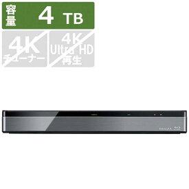 東芝 TOSHIBA ブルーレイレコーダー REGZA(レグザ)[4TB /全自動録画対応] DBR-M4010