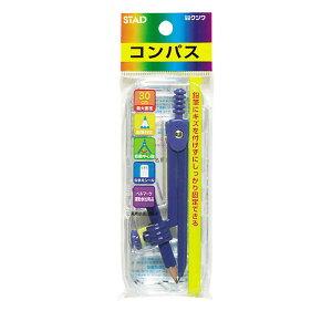 クツワ コンパス鉛筆用(青) CP206