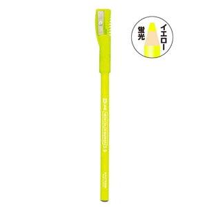 クツワ [色鉛筆]鉛筆の蛍光マーカー イエロー RF017YE
