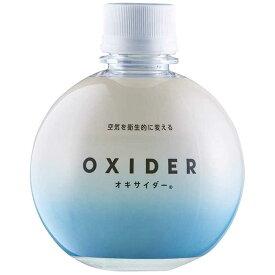 CLO2LAB 置き型空間除菌剤(320g) オキサイダー OXIDER320G(320