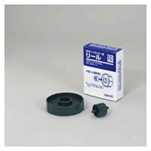コクヨ R2テープカッター用リール R2TM32リル