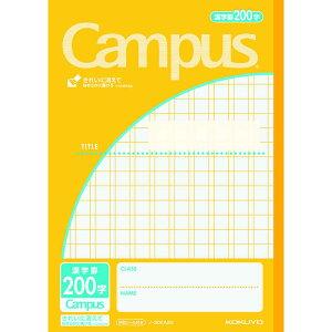 コクヨ キャンパスノート(用途別)漢字罫200字 セミB5 30枚 ノ-30KA20N