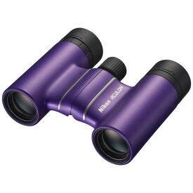 ニコン Nikon 8倍双眼鏡 「アキュロン T02(ACULON T02)」 8×21(パープル)