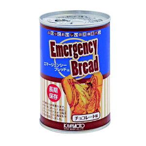 河本総合防災 エマージェンシーブレッド チョコレート  6433
