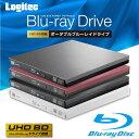 ロジテック ポータブルブルーレイドライブ BDXL対応 UHDBD対応 再生&編集ソフト付 スリム LBD-PVA6U3VRD レッド