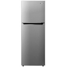 ハイセンス 2ドア冷蔵庫(227L・右開き) HR-B2302 ダークシルバー(標準設置無料)