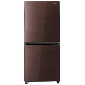 ハイセンス 冷蔵庫 ブラウン [2ドア/右開きタイプ/134L] HR-G13B-BR(標準設置無料)
