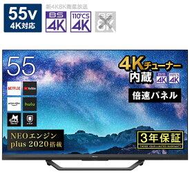 ハイセンス 55V型4K対応液晶テレビ [4Kチューナー内蔵/YouTube対応] 55U8F(標準設置無料)