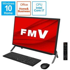 富士通 FUJITSU ESPRIMO FH77/E3 [23.8型/HDD:1TB/SSD:256GB/メモリ:8GB/2020年冬] FMVF77E3B ブラック