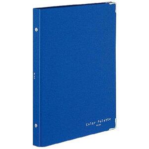 コクヨ [ノート]バインダーノート(カラーパレット)ミドル B5 縦 26穴 311−4 ブルー ル3114