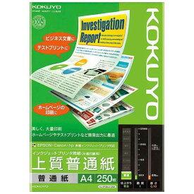 コクヨ インクジェットプリンタ用紙 上質普通紙 KJ‐P19A4‐250