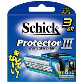 シック プロテクタースリー 替刃8個入