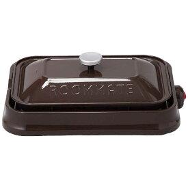 イーバランス ホットプレート 「ROOMMATE」(プレート3枚) EB-RM8602H-BR ブラウン