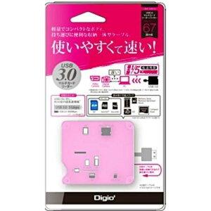 ナカバヤシ 59+8メディア対応 USB3.0マルチカードリーダー/ライター(ピンク) CRW‐38M56P
