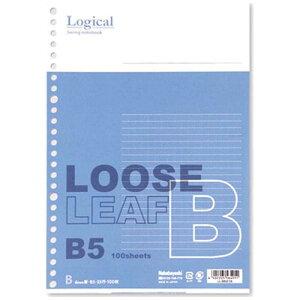 ナカバヤシ スイング ロジカル ルーズリーフ(B5/B罫) LLB501B