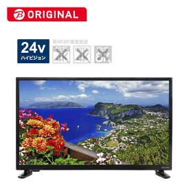 アイワ AIWA 24V型ハイビジョン液晶テレビ【ビックカメラグループオリジナル】 TV-24H20S