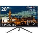 JAPANNEXT JN-IPS28UHDRC65W USB-C接続 PCモニター ブラック [28型 /ワイド /4K(3840×2160)] JN-IPS28UHDRC65W