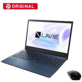 NEC ノートパソコン LAVIE N15シリーズ [15.6型 /AMD Ryzen 7 /HDD:1TB /SSD:512GB /メモリ:16GB /2020年7月] PC-N1585AZL-2 ネイビーブルー