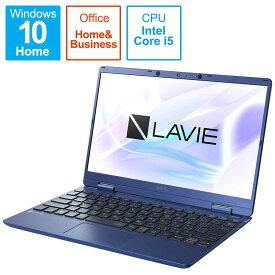 NEC ノートパソコン LAVIE N12シリーズ[12.5型/intel Core i5/SSD:256GB/メモリ:8GB] PC-N1255BAL ネイビーブルー